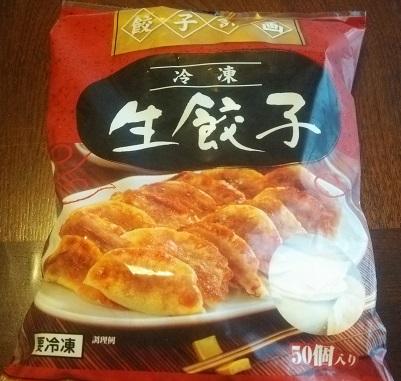 コストコ餃子
