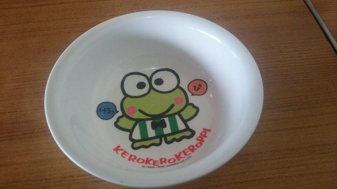 ビッキ石の子供用取り皿