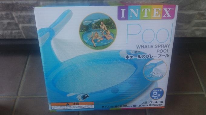 子供用プール。安かったので購入