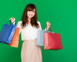 買い物を便利に、amazonプライムを紹介
