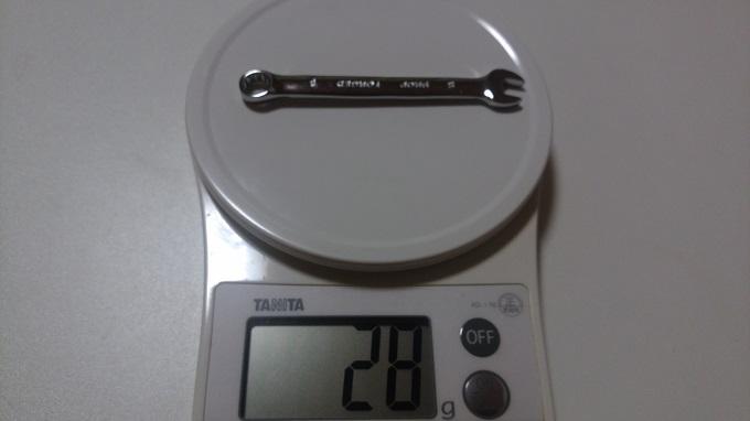8ミリスパナの重量