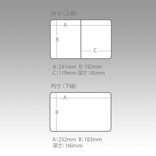 VS-7055寸法